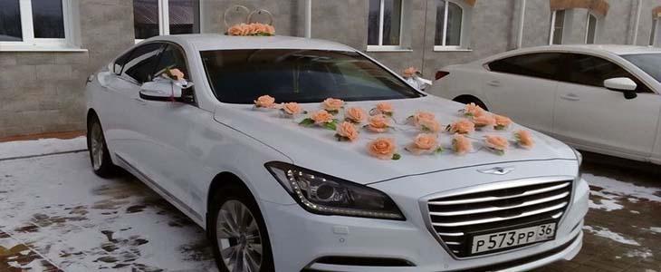 вип авто на свадьбу