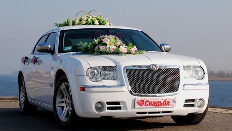 крайслер на свадьбу